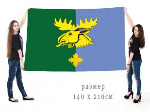 Большой флаг Важинского городского поселения