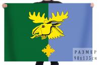 Флаг Важинского городского поселения