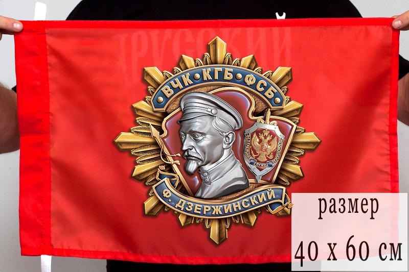 "Флаг ВЧК ""Дзержинский"" 40x60 см"