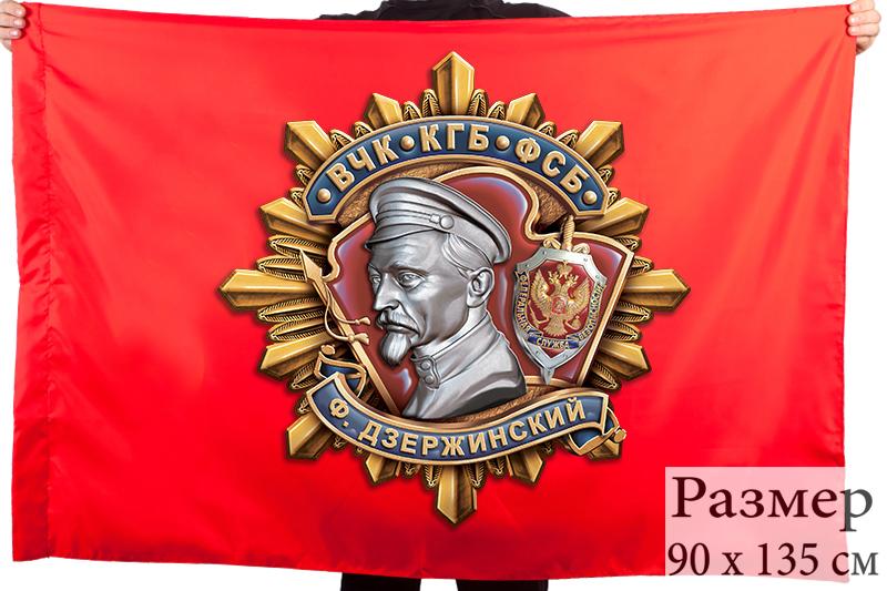 """Флаг ВЧК """"Дзержинский"""" - купить недорого с доставкой"""
