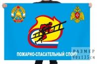 """Флаг ВДПО """"Пожарно-спасательный спорт"""""""