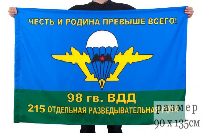 """Флаг """"215 ОРР 98 ВДД"""""""