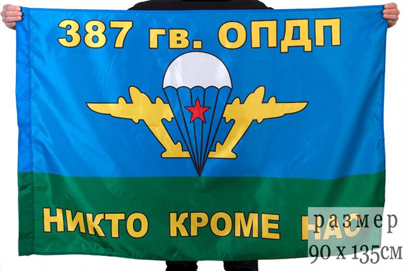 Флаг ВДВ 387 гв. ОПДП