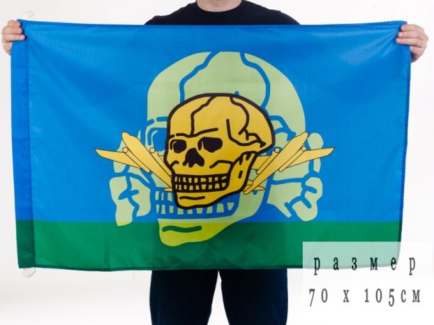 Флаг ВДВ 70x105 см «Адамова голова»