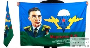 Флаг ВДВ «Маргелов В.Ф»