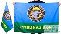 Знамя Спецназа ВДВ «Побеждают сильнейшие»