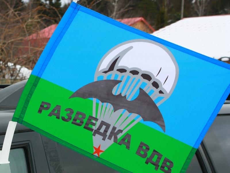 Флаг разведки ВДВ