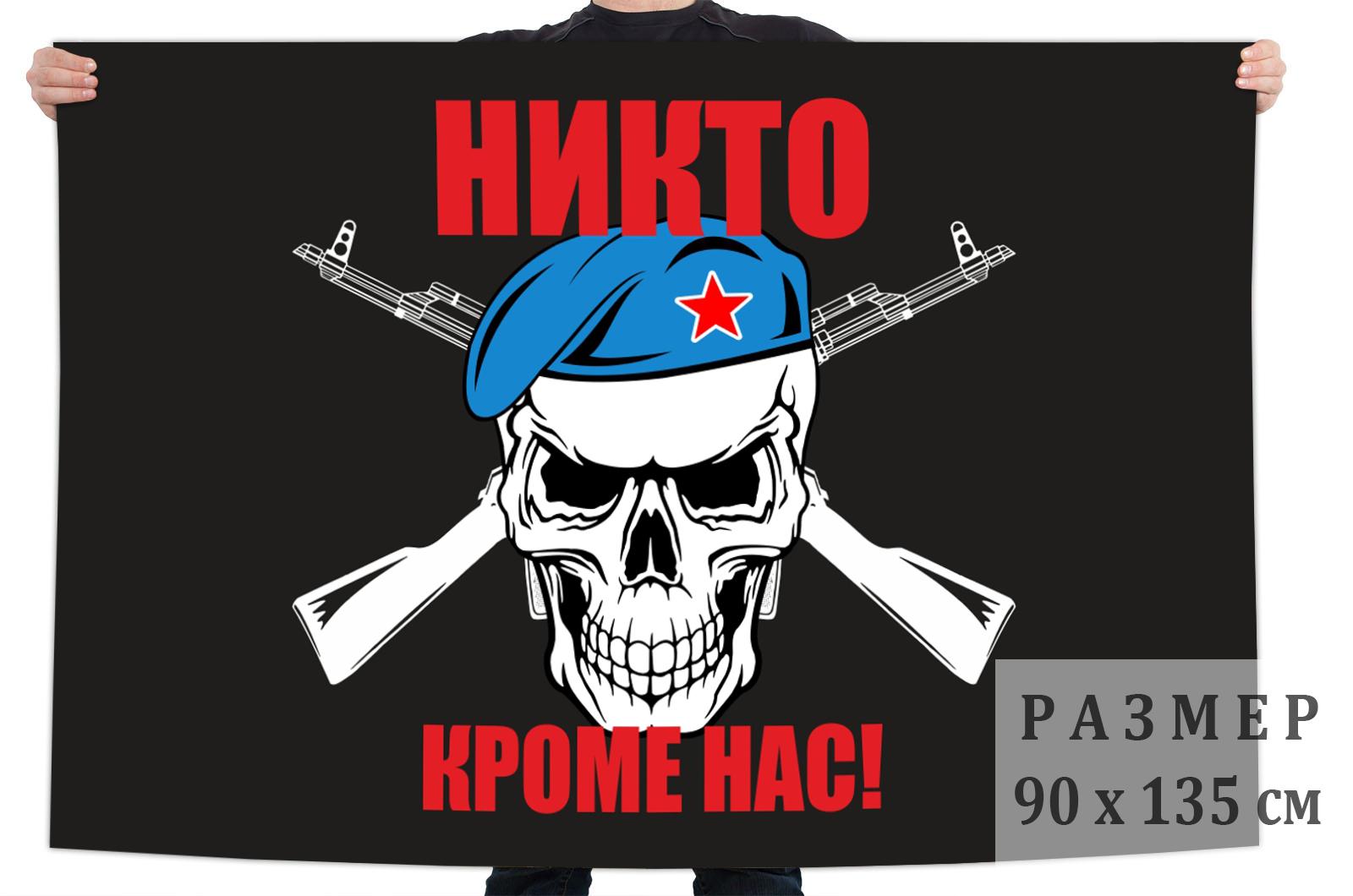 Дешевая печать флагов с любыми принтами