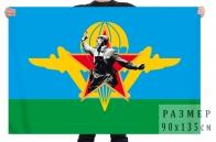Флаг ВДВ с комбатом