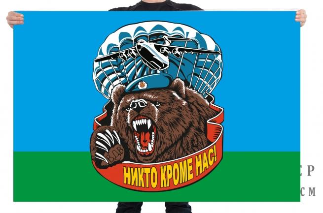 "Флаг ВДВ с медведем ""Никто кроме нас"""