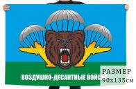 Флаг ВДВ с медведем