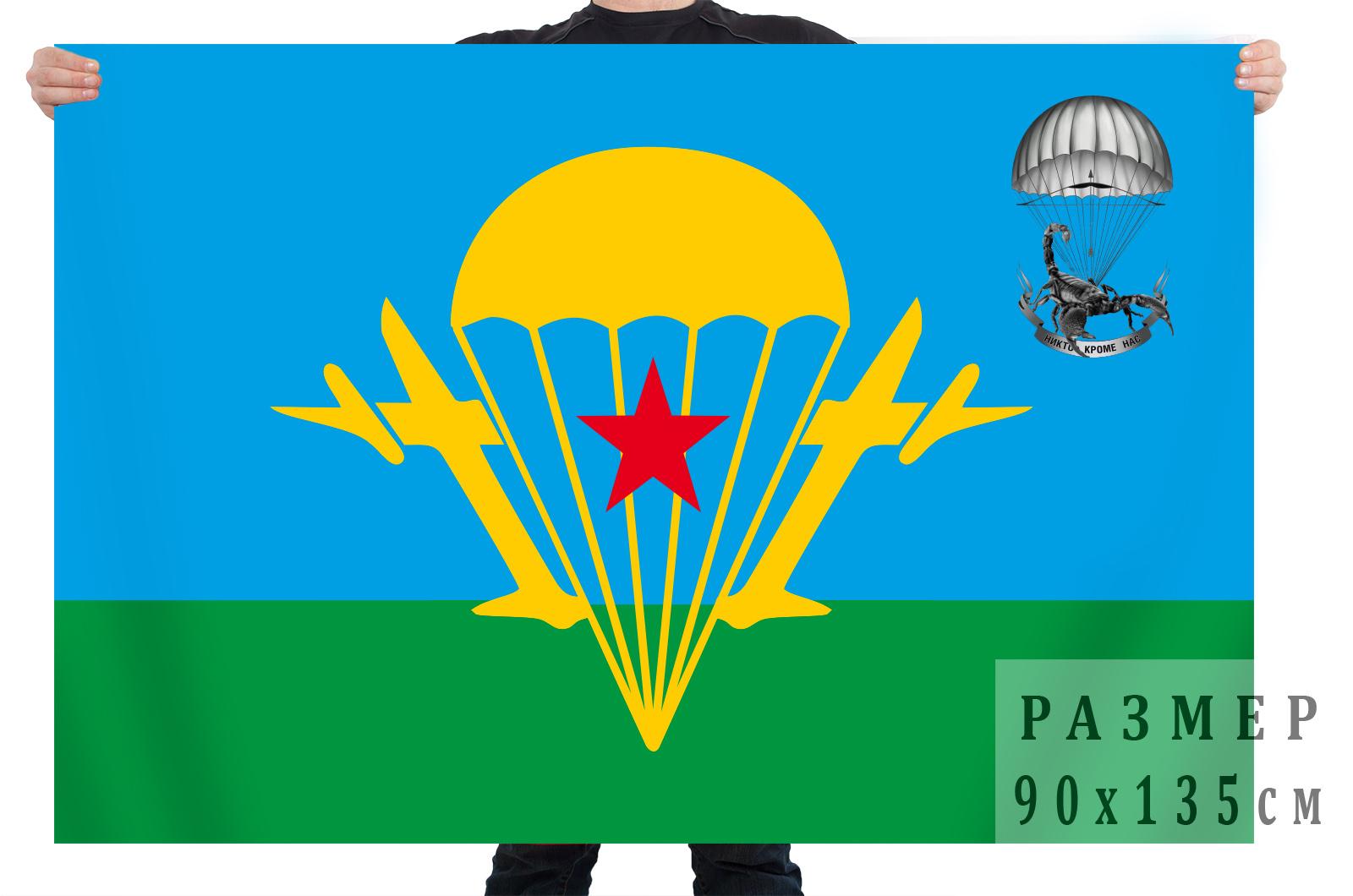 Флаг ВДВ со скорпионом