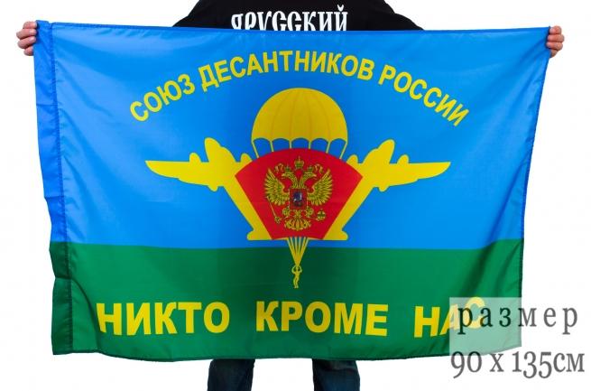 Флаг ВДВ «Союз Десантников» с эмблемой ВДВ