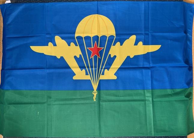 Флаг ВДВ СССР на сетке