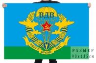 """Флаг ВДВ СССР с девизом """"Никто кроме нас"""""""