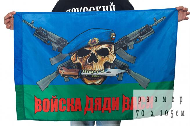 """Флаг десантника """"Войска Дяди Васи"""""""