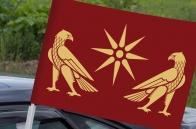 Флаг Великая Армения
