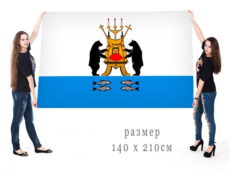 Большой флаг Великого Новгорода
