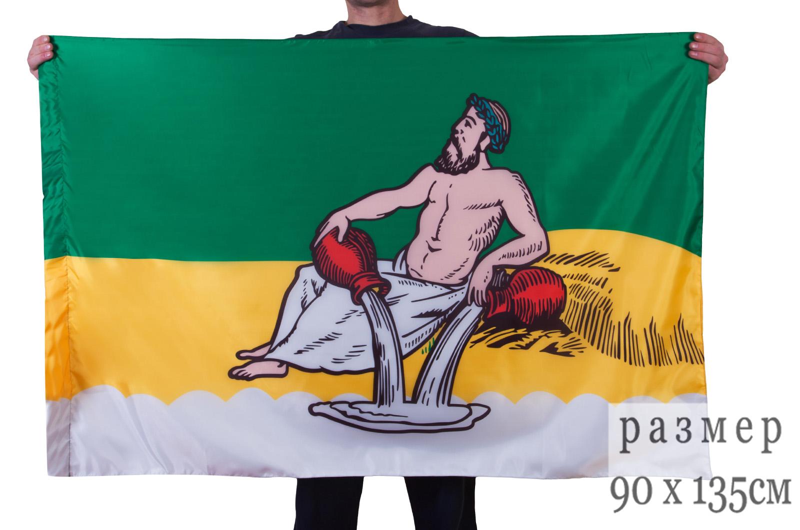 Флаг Великого Устюга