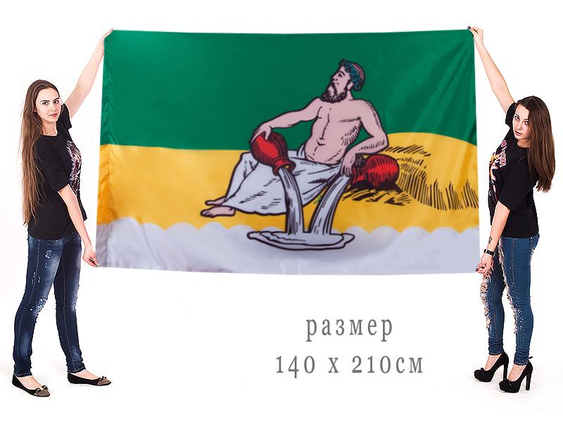 Флаг Великоустюгского района