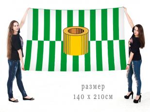 Большой флаг Венёва