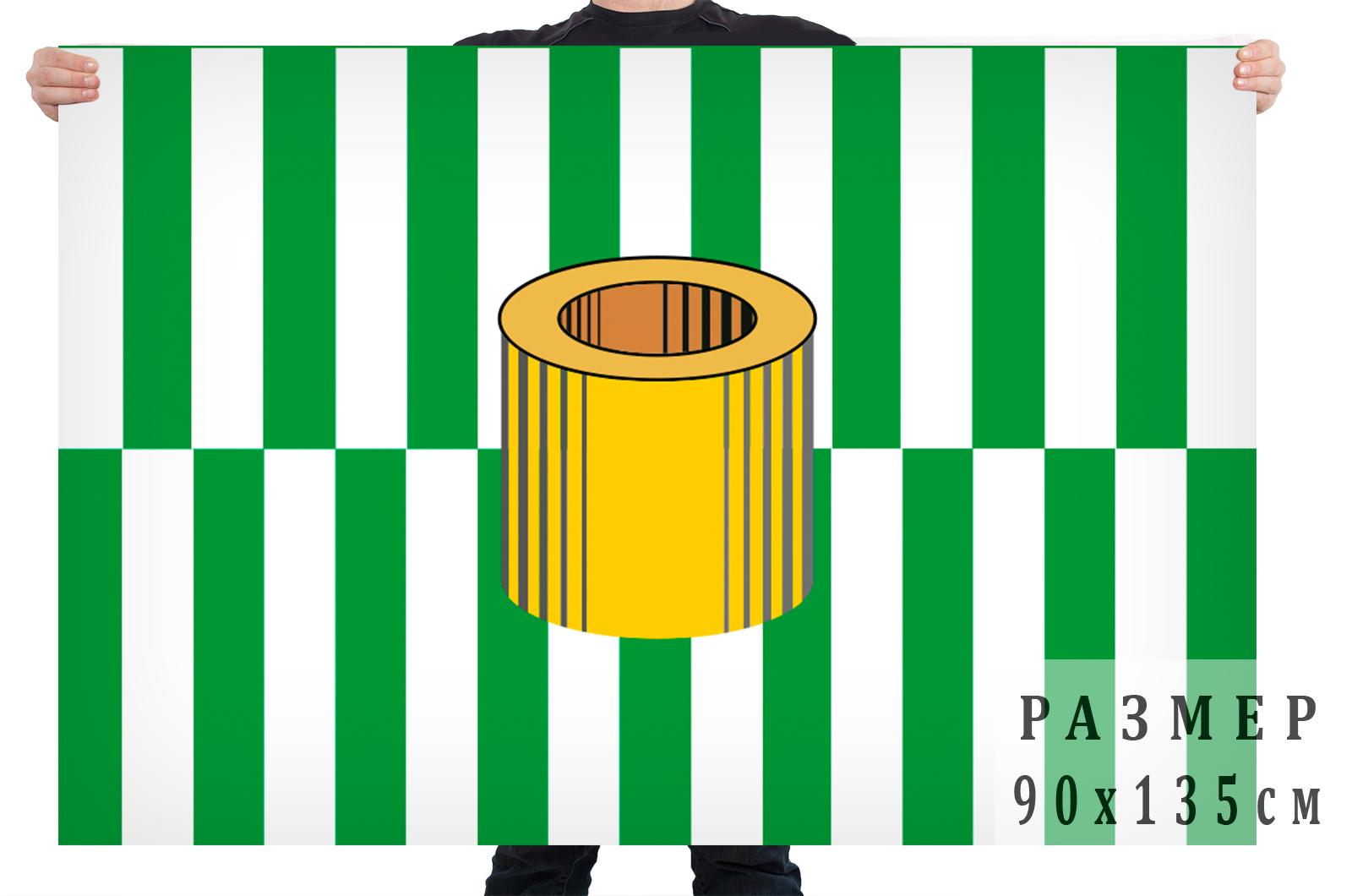 Флаг Венёва