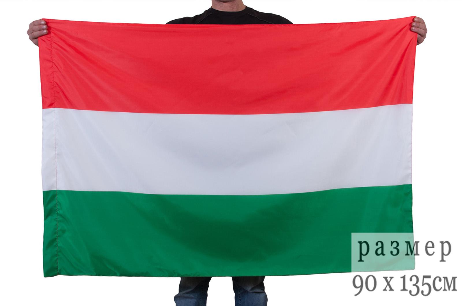 Флаг Венгрии, Купить государственный флаг, Интернет-магазин военторг