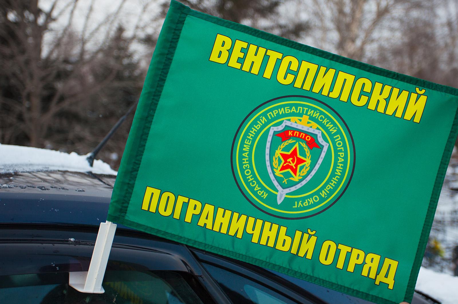 Флаг Вентспилского ПогО