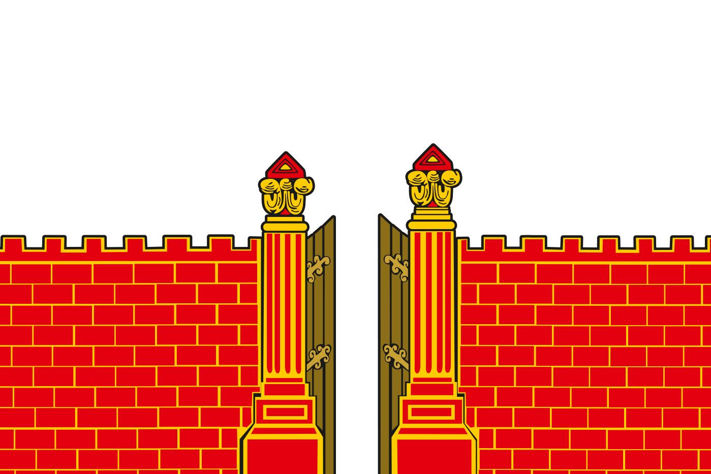 Флаг Вереи