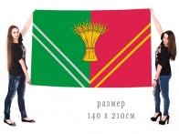 Флаг Верещагинского муниципального района