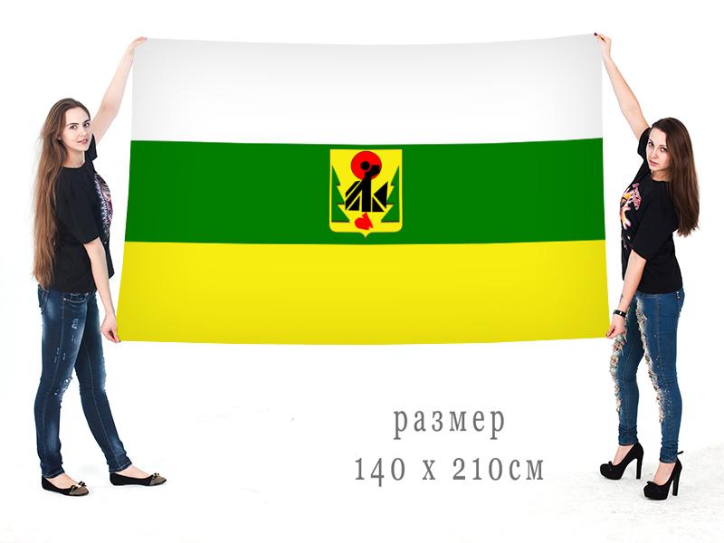 Большой флаг Верхнебуреинского района