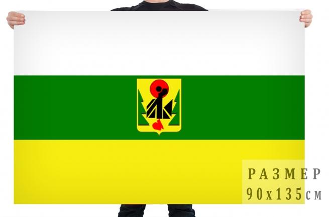 Флаг Верхнебуреинского района
