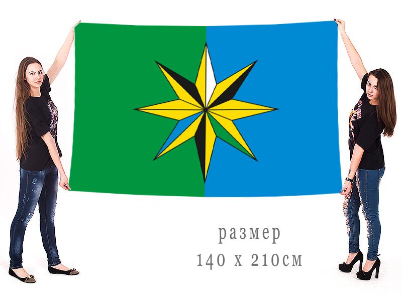 Большой флаг Верхнехавского района
