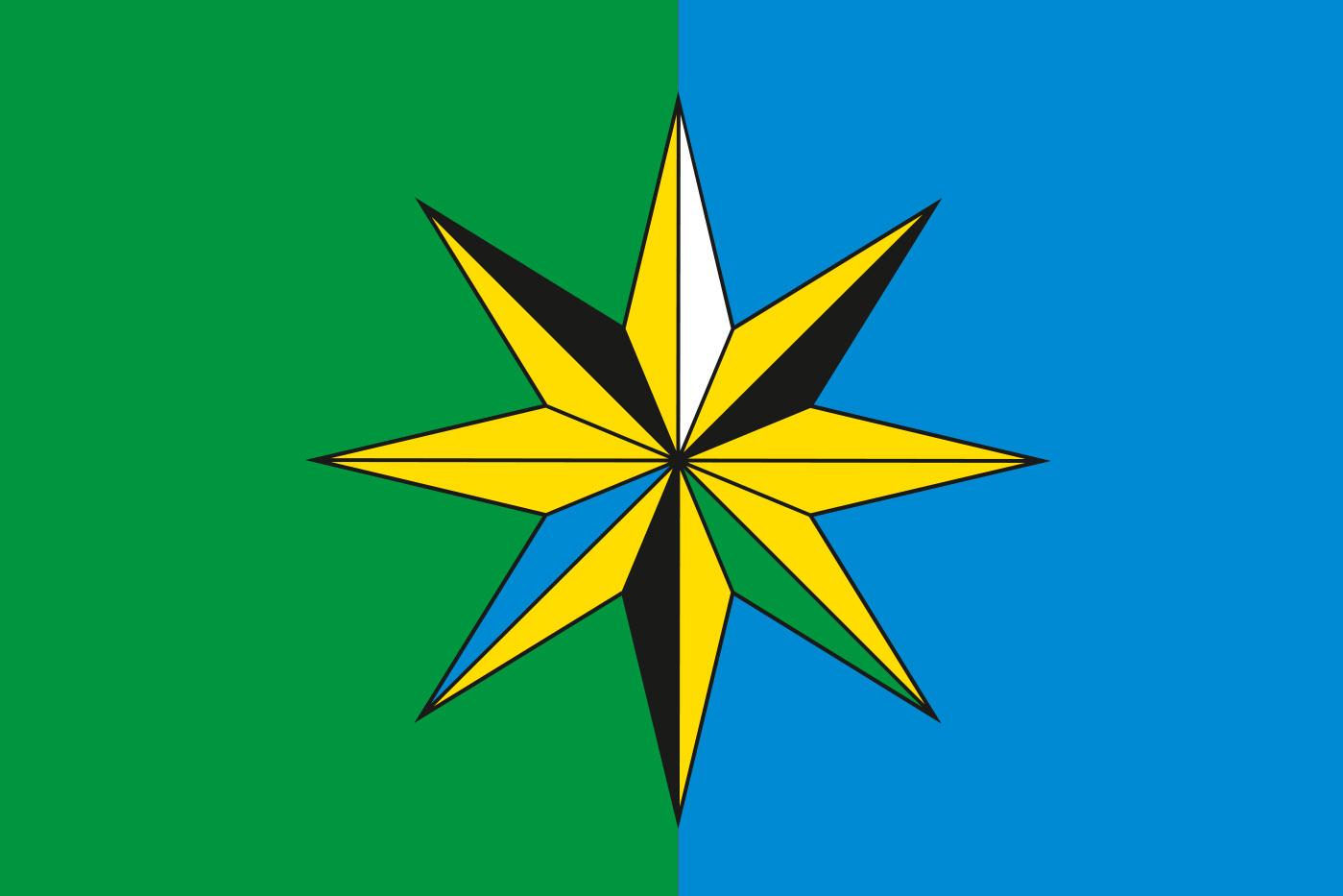 Флаг Верхнехавского района