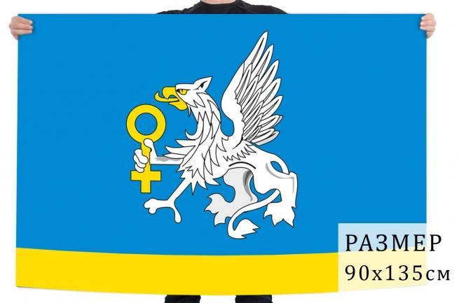 Флаг Верхней Пышмы