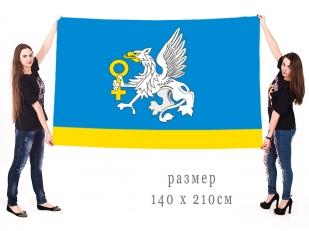 Большой флаг Верхней Пышмы