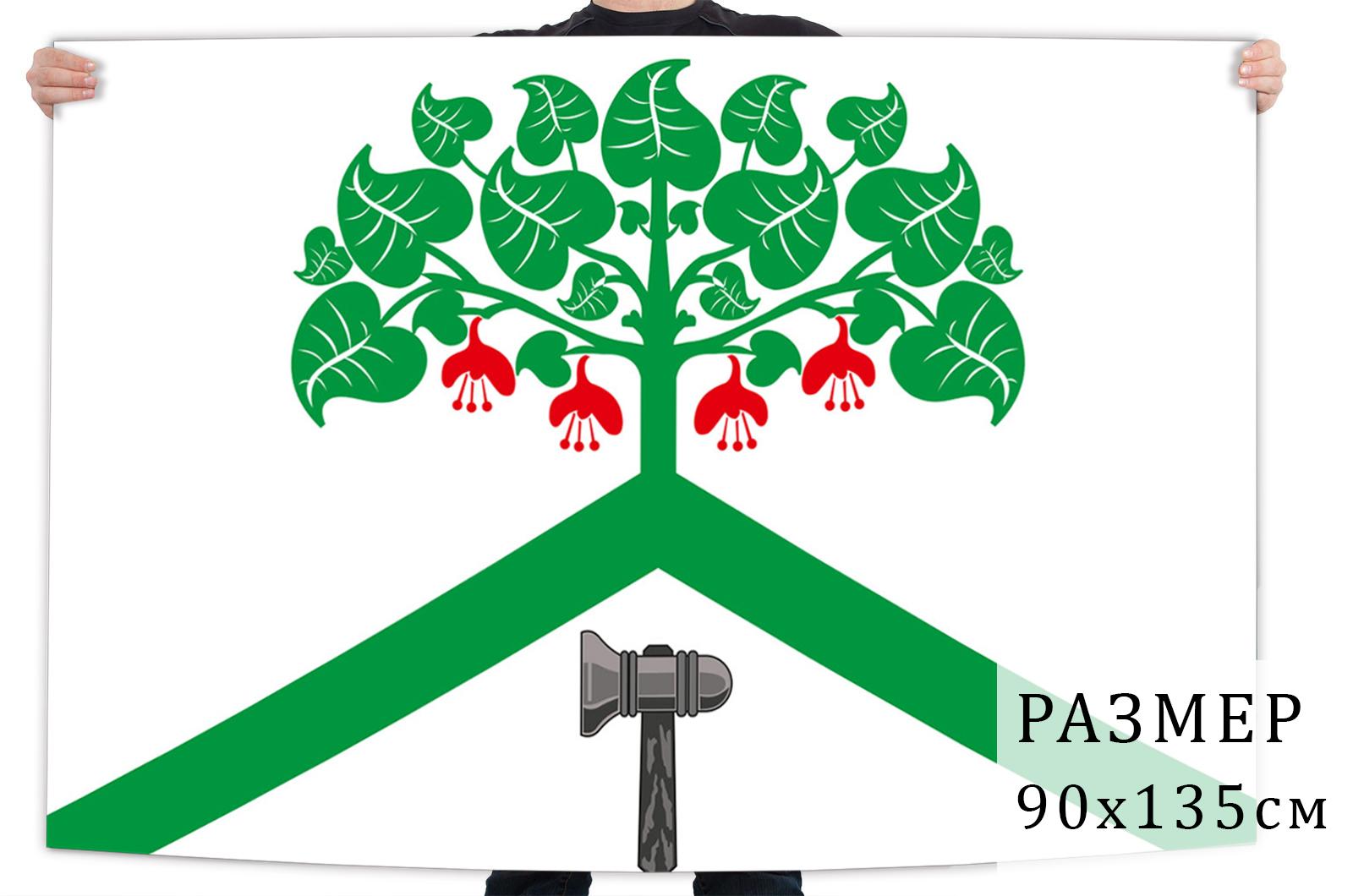 Флаг Верхней Салды