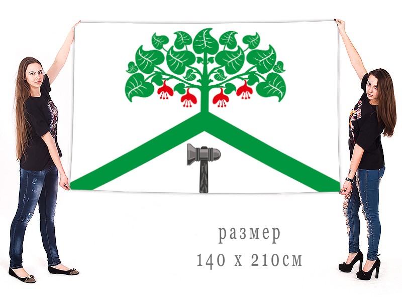Большой флаг Верхней Салды