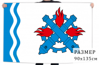 Флаг Верхней Туры