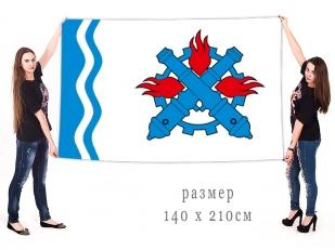 Большой флаг Верхней Туры
