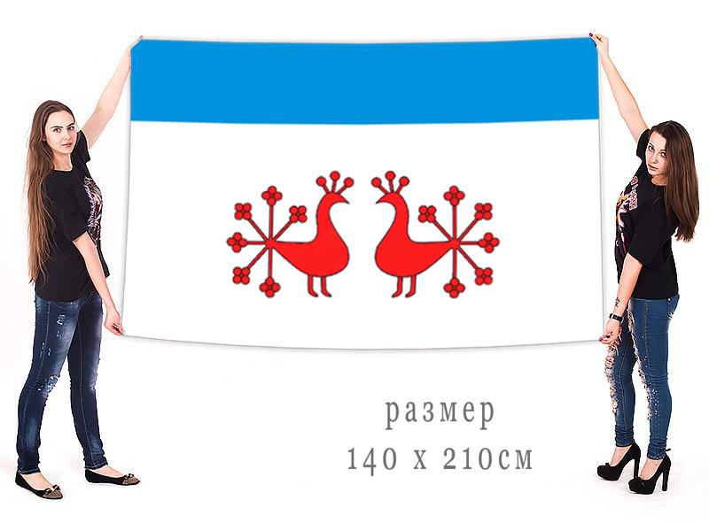 Большой флаг Верхнеландеховского района