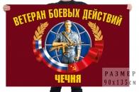 Флаг Ветеран боевых действий Чечня