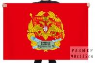 """Флаг """"Ветеран Вооруженных сил Российской Федерации"""""""