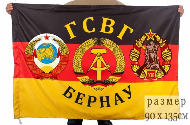 Флаг ветеранам ГСВГ «Бернау»