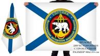 Двухсторонний флаг Ассоциации ветеранов Морской пехоты «Спутник»