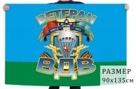 Флаг ветеранов Воздушно-десантных войск