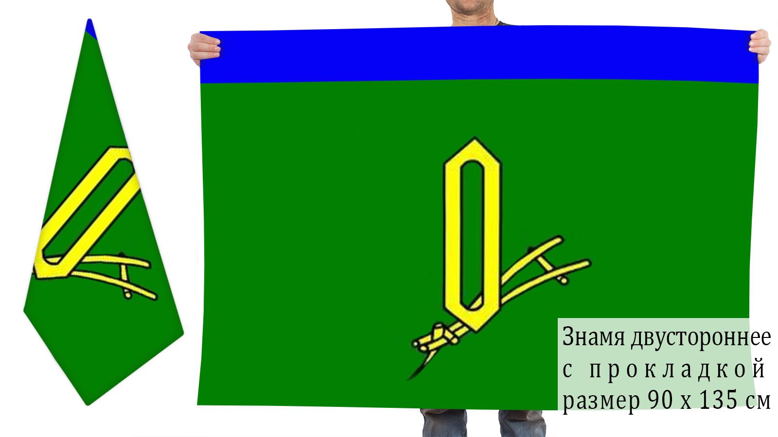 Двусторонний флаг Вичугского района