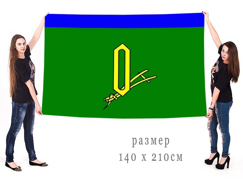 Большой флаг Вичугского района