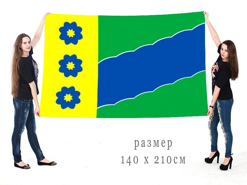 Большой флаг Вилегодского района