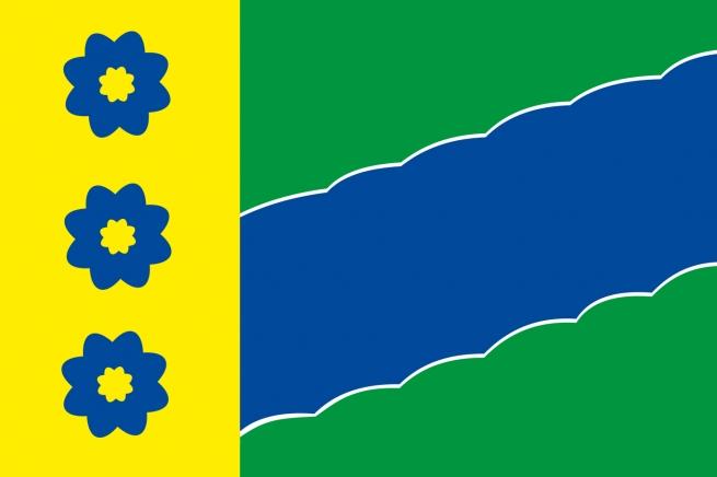 Флаг Вилегодского района